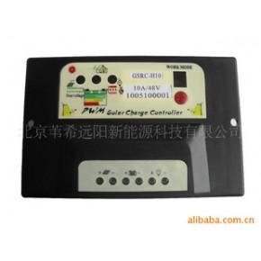 太阳能充放电控制器GSRC-H,48V系列