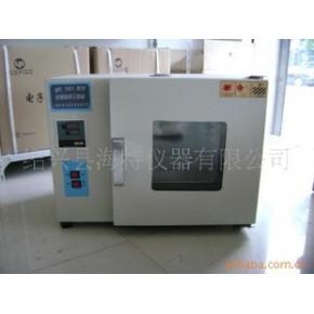 101-0BA数显不锈钢电热鼓风恒温干燥箱 烘箱
