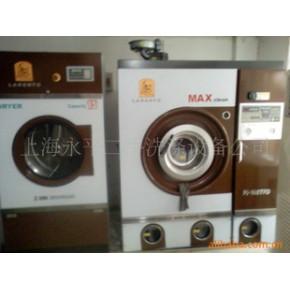 上海二手干洗机 嘉兴二手干洗机 平湖二手干洗机