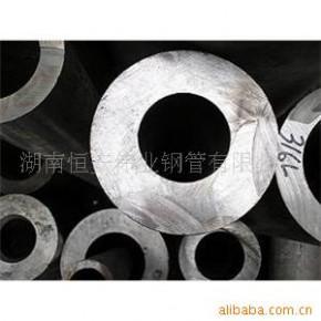 不锈钢厚壁管,湖南不锈钢管,长沙不锈钢板,不锈钢
