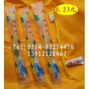 富乐爱牌宾馆酒店牙刷牙膏梳子香皂日用洗漱用品,合肥酒店用品