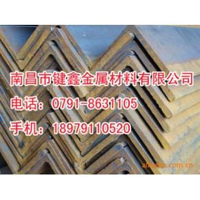 景德镇钢材 金属材料 大量供应等边角钢
