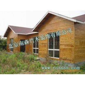 木屋、木制房屋、木别墅、木结构房屋、小木屋、