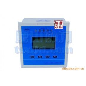 唐山协力供应XLZB-II综合保护仪(地址码主机)