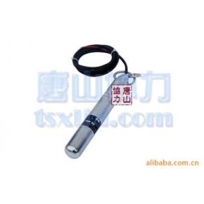 唐山协力供应XLLV-Q-II型料位开关 带控制箱
