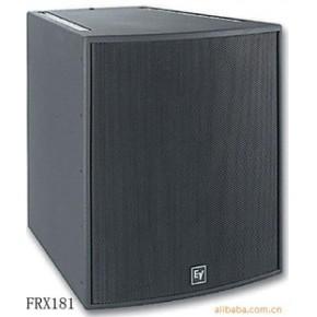Electro-Voice FRX+系列专业音箱