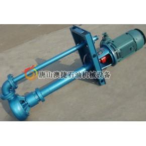 液下渣浆泵,YZ系列液下渣浆泵,钻井液液下渣浆泵,液下渣浆泵厂家