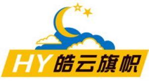 杭州皓云旗帜有限公司