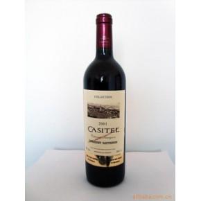 法国进口红酒法国卡斯特2001
