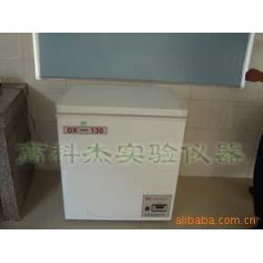 数显低温试验箱 天津