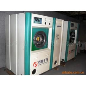转让衣丽洁石油干洗机各地二手工业洗涤设备到上海松江
