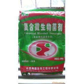 菌剂,有机肥,腐熟剂,草木灰,有机肥原料