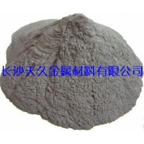 锑粉︱超细锑粉︱高纯锑粉︱优质锑粉︱出口锑粉︱湖南长沙︱厂家