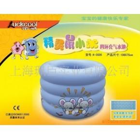 【】C15 水池 圆形精灵鼠 婴儿游泳池