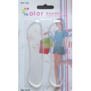 优质硅胶吸塑包装后跟贴 透明后跟贴/防磨贴 促销