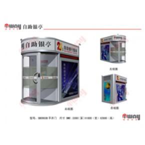山东银维科技SB0903B平开门ATM自助银亭