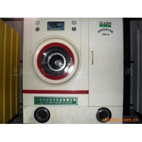 洁泰各种干洗机水洗机全封闭干洗机设备产量全国首先