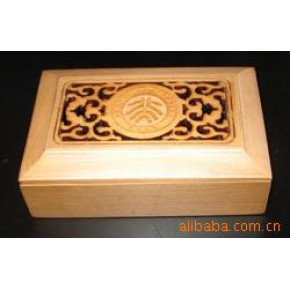 黄檀名片盒,南美黄檀,缠枝莲文饰,佛光普照。