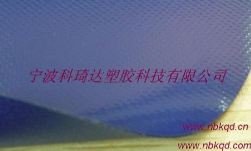 PVC夹网布户外休闲用品面料(KQD-A-122)