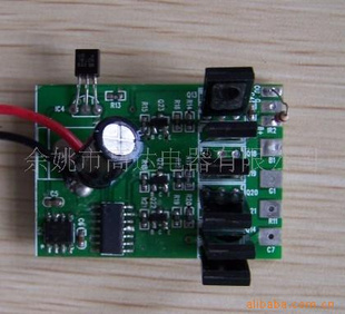 led控制器电路板 gdm