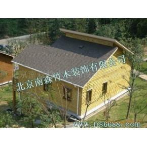 木质屋设、木质房、抗震木屋、木结构住宅、木屋