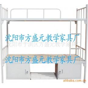 铁床 学生上下床 宿舍用双层床课桌椅