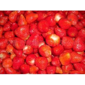 2010年冷冻草莓 安徽