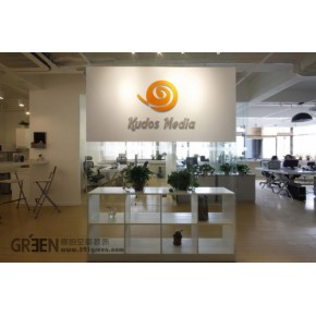 酷石网络发展有限公司办公室