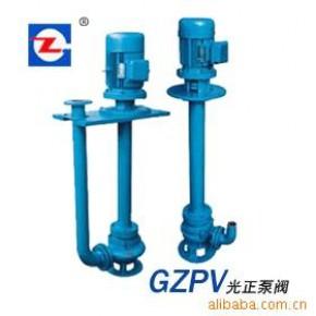 批发销售YWB型无轴液下泵