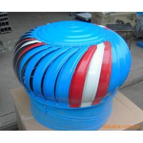 屋面环保型无动力通风器(b