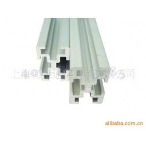 铝合金走线架及各类配件400-820-3385