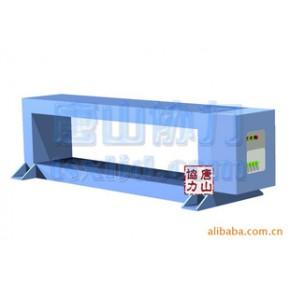 唐山协力供应XLJT型金属探测器