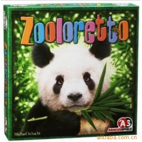 桌面游戏 Zooloretto 动物园大亨 中文基