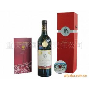 法国子爵蒙城玛丽干红葡萄酒