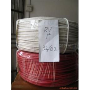提供RV.电子、电器设备内部连接线