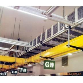 铝合金走线架及固线器供应400-820-3385