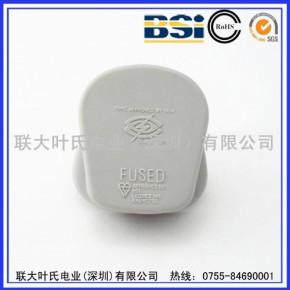组装插头 9518英国插头 BS插头 香港插头 磨砂插头