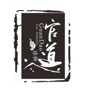 """深圳茶叶批发,官道公司""""感恩大礼包""""真情回馈"""