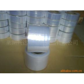 聚全氟乙丙烯薄膜(特氟龙膜)