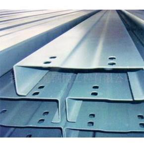 Z型钢 Z型钢厂家 江苏爱龙机械制造有限公司