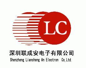 深圳联成安电子有限公司