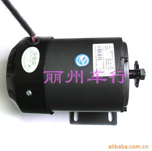 【48v500w三轮车电动摩托车低速电机带风扇】