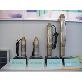 水泵  48V45米扬程