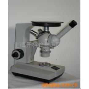 批量金相显微镜、全相显微镜