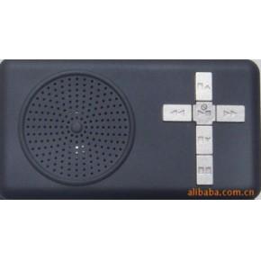 基督教用品-无屏圣经播放器-电子圣经机