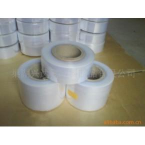 铁氟龙薄膜/FEP薄膜/F46薄膜