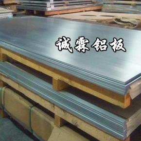 铝棒7075 硬铝合金7075 7075高精密铝棒