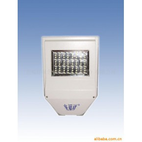 LED路灯 LED节能灯