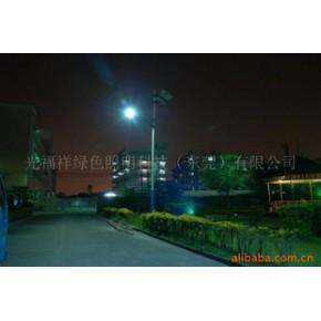 LED太阳能路灯 光福祥