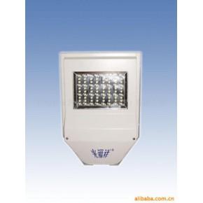LED路灯 节能灯 100w